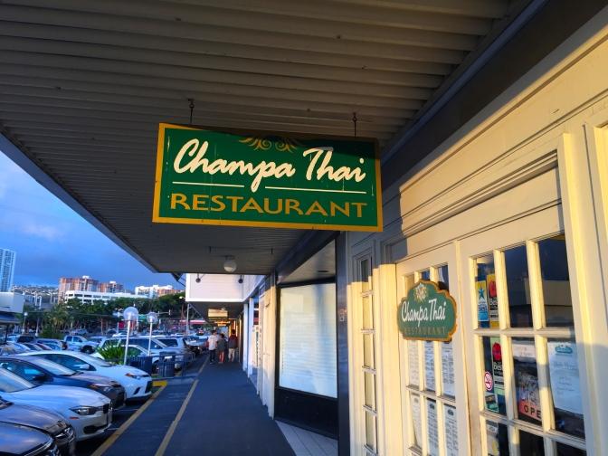 チャンパ・タイのパイナップルカレーが美味!