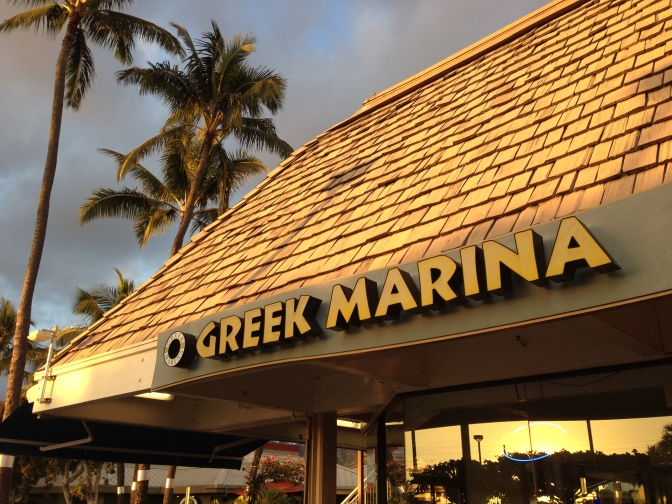 ハワイでギリシャ料理!意外なおすすめは・・・