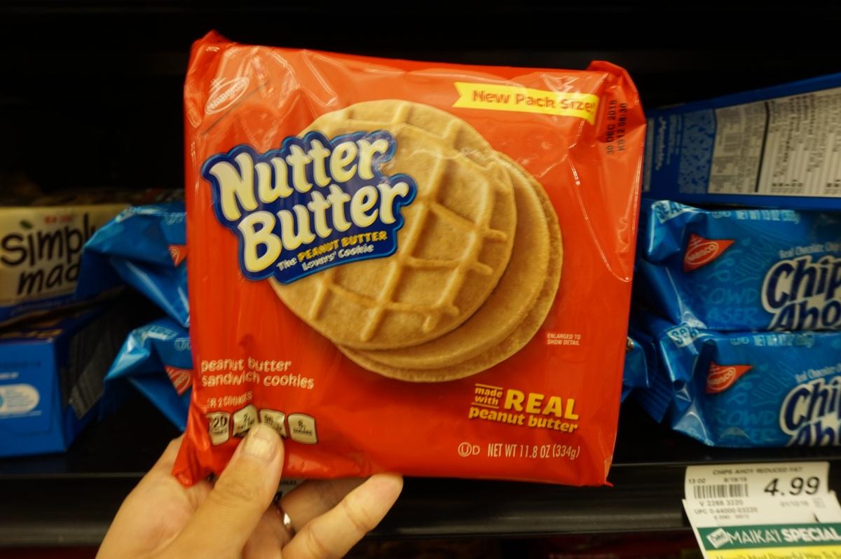 ピーナッツバター好きには、Nutter Butter(ナッターバッター)