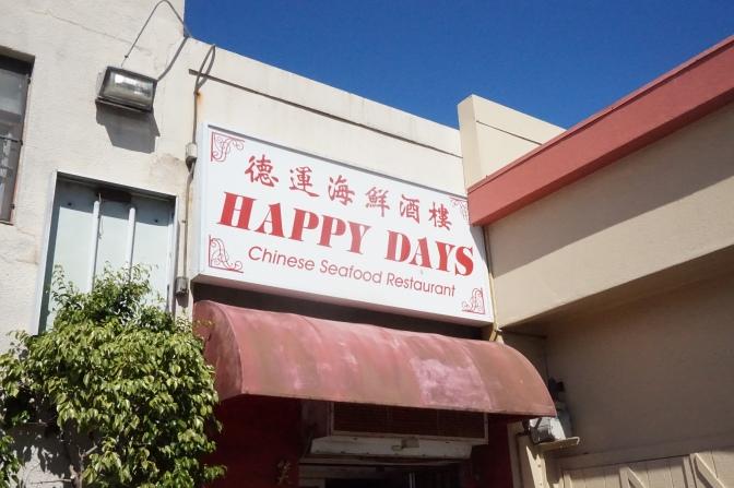 懐かしの町カイムキで飲茶!Happy Daysに行ってみた