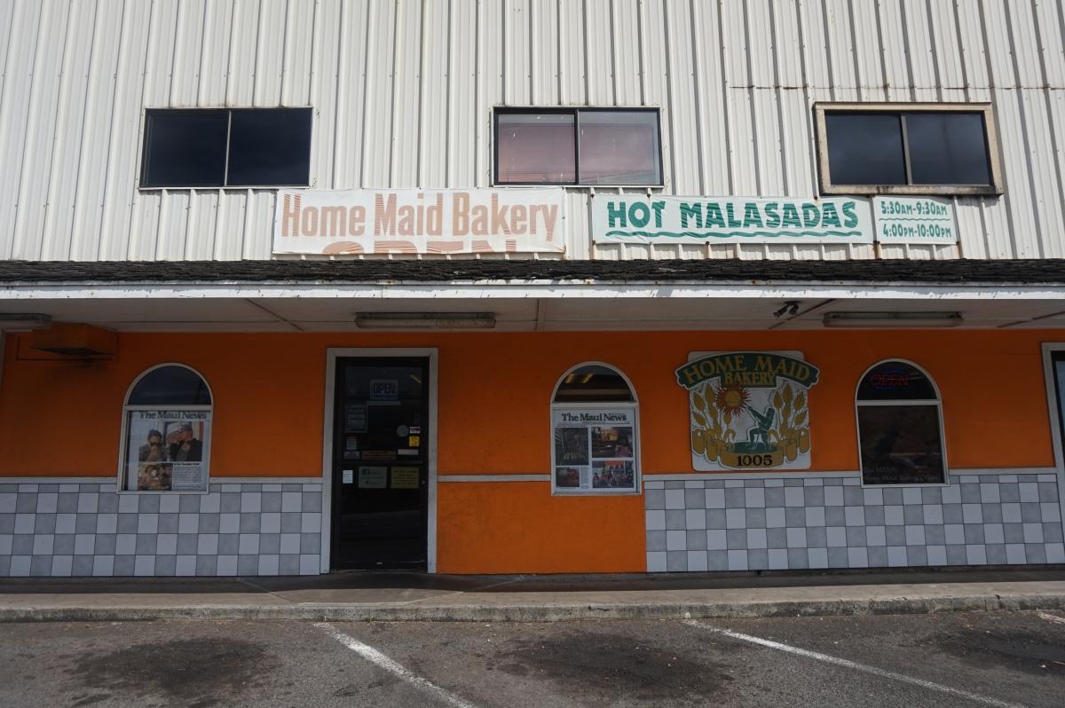 ローカルタウンにある老舗パン屋さん、ホームメイドベーカリー