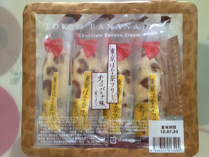 私が考える、マウイにあって欲しい日本の食べ物