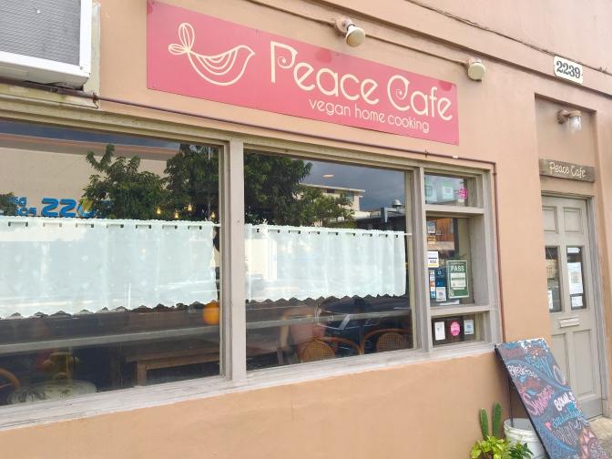 きなこラテが美味しい!ホノルルのピースカフェ