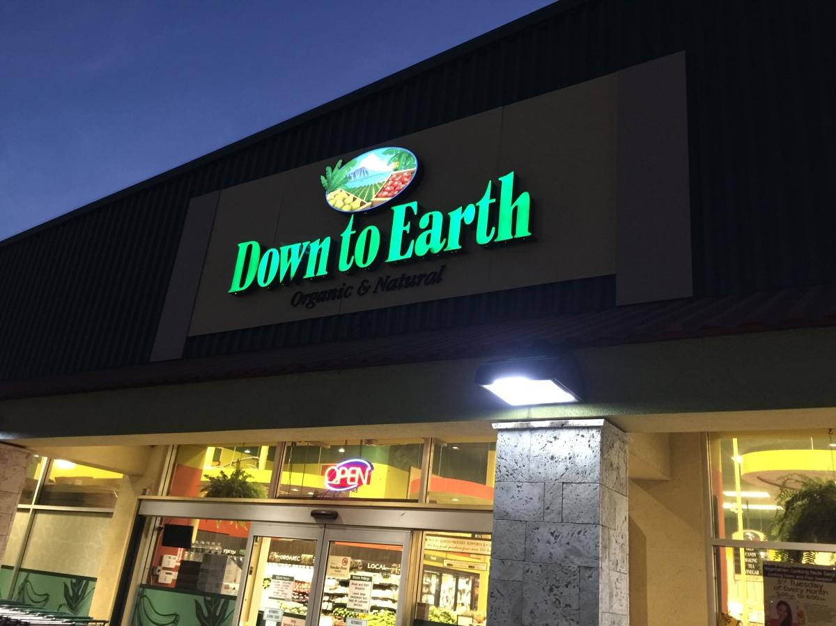 マウイのDown to Earthで買えるおすすめ品