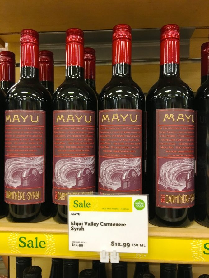 ホールフーズで発見!「MAYU」という名のワイン